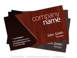 Standard Flat Business Cards